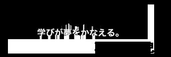 乳児・幼児のための学習メディア StudyFor.