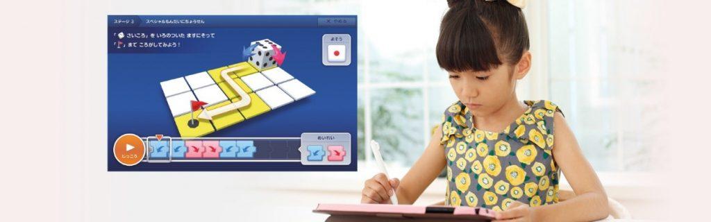 スマイルゼミ小学生コースでは英語・国語・算数・社会・理科に加えて漢検とプログラミングも学ぶことが出来る