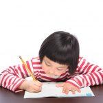 【講師集団が徹底比較】小学生におすすめの通信教育ランキング【評判や口コミも紹介】
