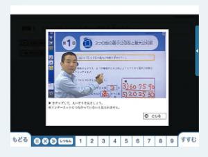 映像授業の例