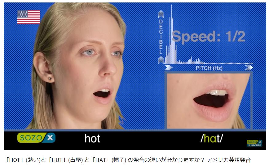 発音の際は口元をズームした映像を流してくれる