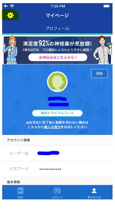 ダウンロード4