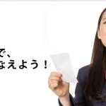 ベリタス・アカデミーアイキャッチ